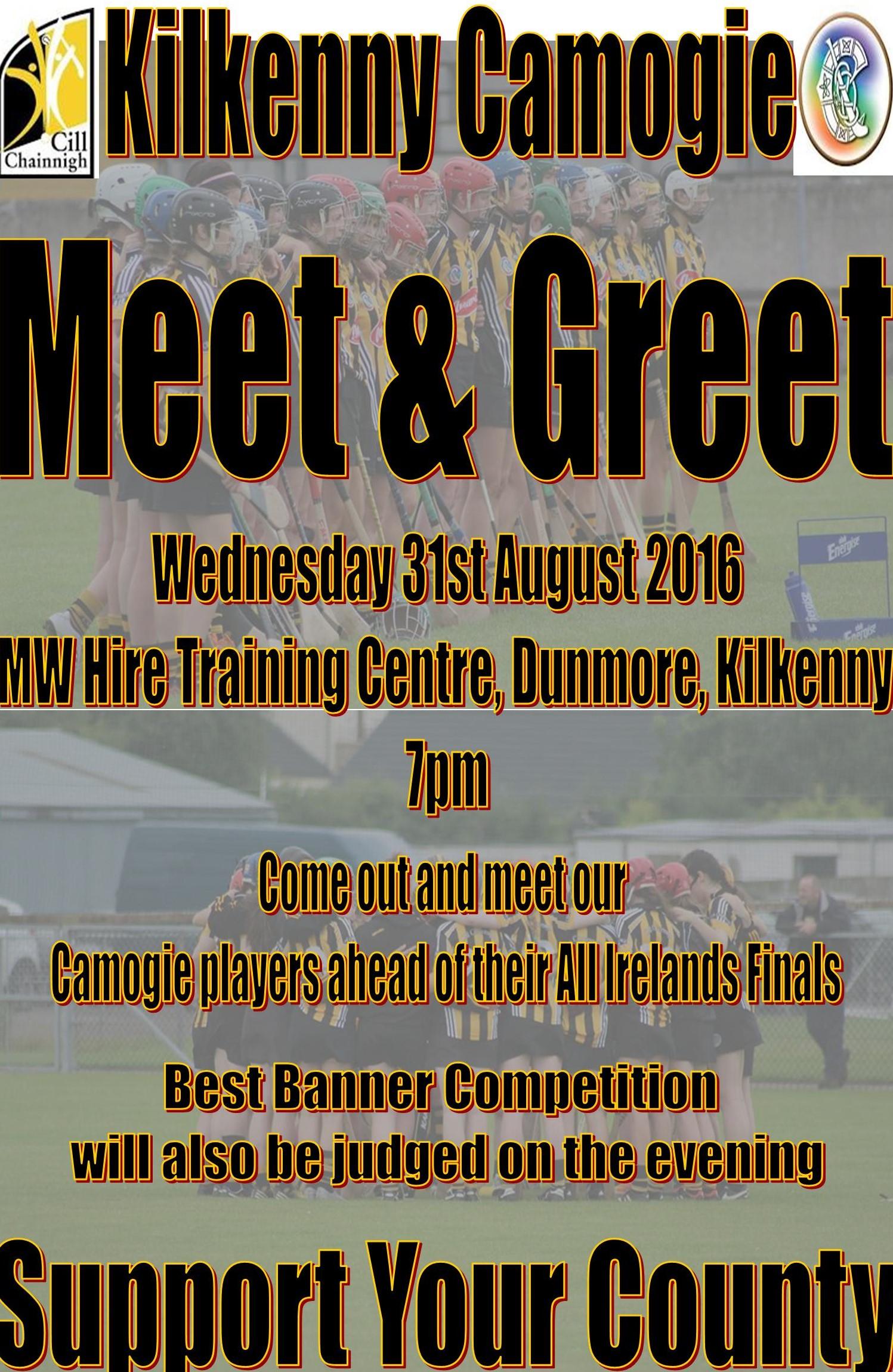 Kilkenny Camogie Meet and Greet