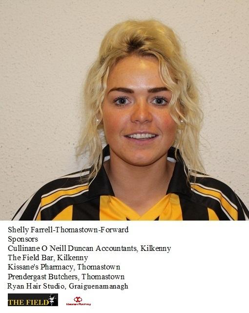 Shelly Farrell